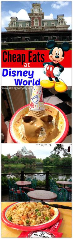 Cheap Eats At Walt Disney World! #disney #disneyfood http://www.savingeveryday.net/2014/07/cheap-eats-walt-disney-world/