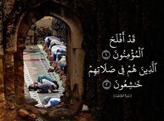 Quran Text, Islamic Love Quotes, Holy Quran, Religion, Lord, Conan, Orange, Quotes, Religious Education