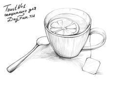 Как нарисовать чашку карандашом поэтапно 4