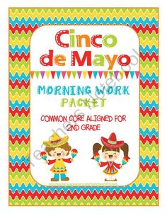 Cinco de Mayo Morning Work Packet Common Core ELA & Math plus a fun craft from Mrs. Pritchetts Printables on TeachersNotebook.com (9 pages)  - Cinco de Mayo Morning Work Packet - Common Core aligned for 2nd grade. Comes with a neat hat and mustache craft for silly photos.