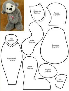 pattern for a cute bear! Plushie Patterns, Doll Patterns, Teddy Bear Sewing Pattern, Teddy Bear Patterns, Pattern Sewing, Teddy Bear Clothes, Diy Y Manualidades, Fabric Toys, Bear Doll