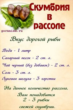 Needlework House – Pictures from themes My Favorite Food, Favorite Recipes, Good Food, Yummy Food, Shellfish Recipes, Blue Food, Cooking Recipes, Healthy Recipes, Russian Recipes