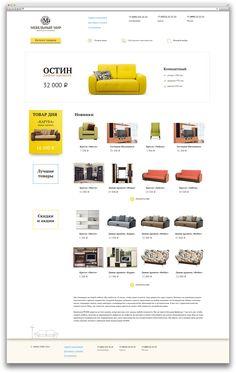 Мебельный мир