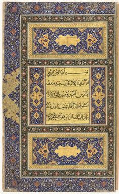 Left Folio of Double-Page Illuminated Frontispiece Islamic Page, Symbol Drawing, African Symbols, Family Symbol, Islamic Paintings, Cleveland Museum Of Art, Iranian Art, Turkish Art, Islamic Art Calligraphy