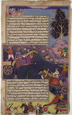 Leaf from the Razmnama, ca. 1616–17; Mughal, period of Jahangir (1605–27) India Ink, colors, and gold on paper