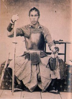 Old Japanese Kendo style.