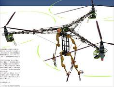 オリジナルロボット同人誌「巨神探訪2」