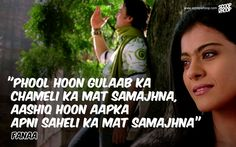 50 Bollywood Romantic Dialogues That Will Make You Fall In Love All Over Again Romantic Dialogues, Love Dialogues, Famous Dialogues, Lyric Quotes, Hindi Quotes, Sad Quotes, Movie Quotes, Famous Quotes, Love Poem For Her