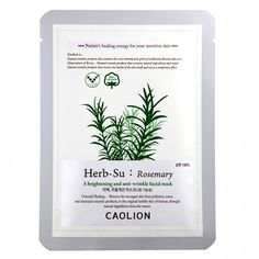 Herb-Su ː Rosemary Mask Regenerating sheet mask  with firming and whitening care  and collagen growth supporting peptides (Whitens + Reduces Wrinkles) #caolion #skin #natural #skincare #hydrate #sheetmask #mask #beauty #cosmetics #home #homecare #aesthetic #diy #카오리온 #화장품 #마스크 #홈케어