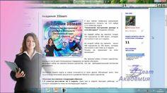 Создание страниц на блоге