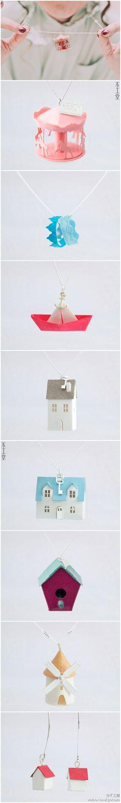 Paper Jewelry 又是纸首饰,又是小清新风格,来自法国的Laura和M�d�ric的手作品牌Laura des villes Laura des champs。所有的这些首饰都是用设计师找到的特种纸张和925银制作而成,淡雅的颜色加上可爱的造型,非常有特色!