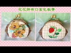 Coin purse tutorial 口金包教學 - YouTube