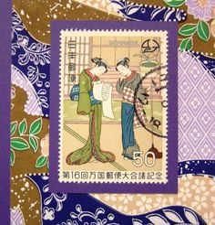japanese postage stamps | Genuine Japanese Postal Stamp Note Card - Ukiyo-e by Harunobu (JS 005)