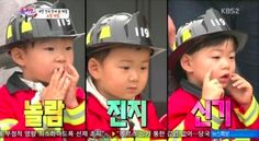 """Song Triplets Are the Cutest Firefighters on """"Superman Returns"""" Song Il Gook, Man Se, Multiple Births, Song Triplets, Korean Shows, Vintage Black Glamour, Police Officer, Baby Pictures, Superman"""