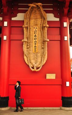 Buddha's Slipper - Tokyo Temple Japan