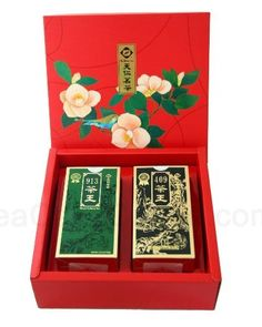 Chinese Tea Gift Set - 2015 Chinese New Year Gifts