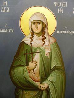 Saint Anthony Church, Byzantine Icons, Athens Greece, Narnia, Fresco, Saints, Puzzle, Collage, Creative