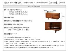 北欧テレビボード|北欧インテリア家具通販Sotao Bookshelves, Products, Bookcases, Book Shelves, Bookcase, Gadget