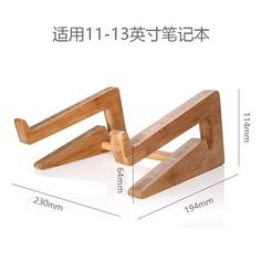 Cheap laptop stand, Buy Quality notebook holder directly from China wood laptop stand Suppliers: Wooden Laptop Stands notebook Holder For Macbook Air 11 Wooden Laptop Stand, Diy Laptop Stand, Wood Ipad Stand, Laptop Desk For Bed, Wood Computer Desk, Kitchen Decor Signs, Home Decor Signs, Cheap Home Decor, Wooden Hinges