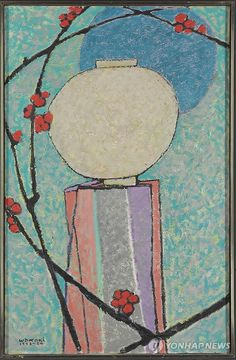 Kim Whanki Moon and Plum Blossom, Signed Whanki and dated inscribed on verso Kim Whanki Moon and plum blossom Oil on canvas. Art Works, Art Painting, Asian Art, Sculpture Art, Botanical Art, Color Textures, Korean Art, Painting, Art