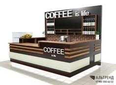 кофе с собой стойка: 14 тыс изображений найдено в Яндекс.Картинках