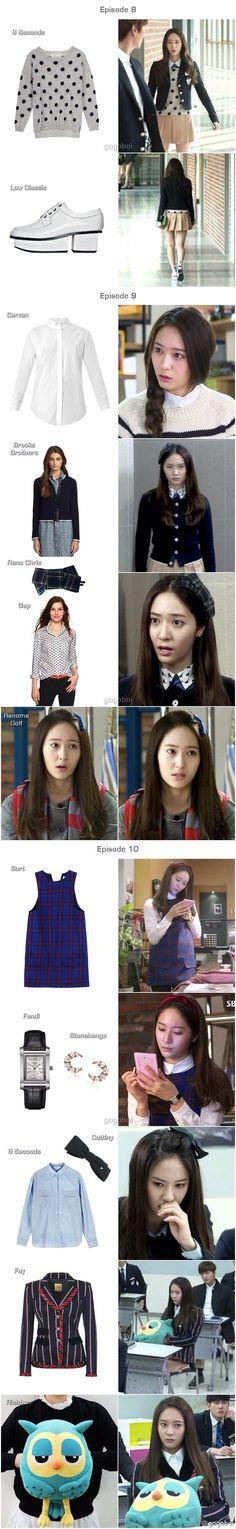 *Krystal as Le Bo Na fashion