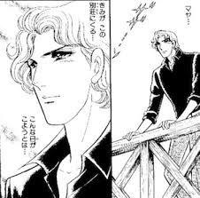Risultati immagini per maya masumi manga