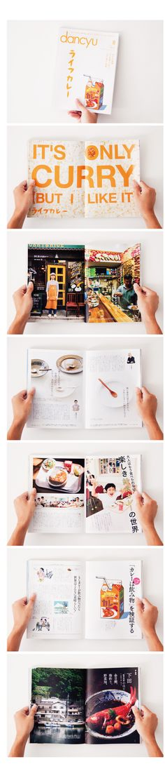dancyu_2015_8 Graphic Design Layouts, Graphic Design Inspiration, Layout Design, Print Design, Leaflet Layout, Magazine Cover Layout, Cookbook Design, Editorial Layout, Editorial Design