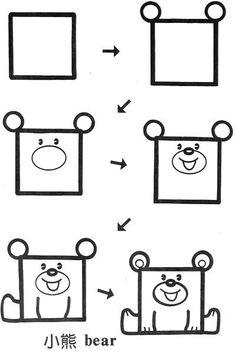 简笔画,简笔画,简笔画,How to Draw , Study Resources for Art Students , CAPI ::: Create Art Portfolio Ideas at milliande.com, Art School Portfolio Work ,Whimsical, Cute, Kawaii,how to draw cartoon animals