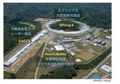 兵庫県立大学高度産業科学技術研究所C-23研究成果紹介パネル、ニュースバル紹介映像、施設利用制度説明資料など
