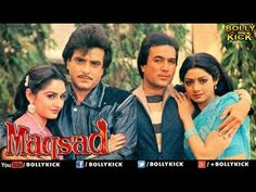 MOVIES: MAKSAD MOVIE FULL HD  www.bestmoviespoint.blogspot.in