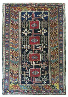 Antique Caucasian Karaghashli Rug DIMENSIONS: 3.2 X 4.6 Fred Moheban Gallery