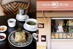 ベトナムおこわのおいしさに惹かれ、専門店をオープンした店主の平野さやかさん。人気の「にはホクホクの蓮の実のほか、ひき肉、干しえび、れんこん、干し椎茸、きくらげなど旨味がぎっしり。「バイン・ゾー」など餅類もおすすめだ。 Tokyo Restaurant, Great Restaurants, Food Ideas, Good Food, Japanese, Snacks, Tableware, Shop, Recipes