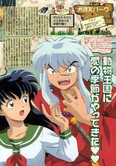 Kagome And Inuyasha, Manga Covers, Otaku Anime, Wall Prints, Kawaii Anime, Manhwa, Archive, Printables, Cosplay