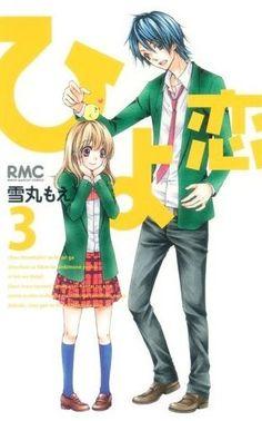 Hiyokoi volume 3 by Moe Yukimaru E Books, Books To Read, Shy Girls, Girls In Love, Manga Collection, Taekwondo, Shoujo, Me Me Me Anime, Reading Online