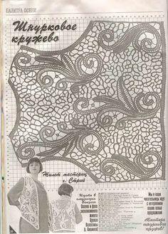 "Photo from album ""Дуплет on Yandex. Irish Crochet Tutorial, Romanian Lace, Lacemaking, Point Lace, Needle Lace, Pattern Books, Knit Crochet, Vintage World Maps, Crochet Patterns"