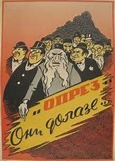 Image result for ww1 austria-hungary propaganda posters