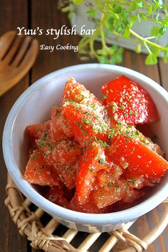 Easy Cooking, Healthy Cooking, Cooking Recipes, Cafe Food, Food Menu, Japanese Food Sushi, Asian Recipes, Ethnic Recipes, No Cook Meals