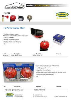 2014  New products - Νέα προιόντα
