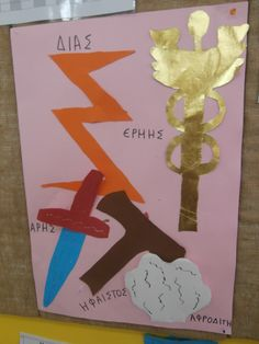 Greek Mythology, Symbols, Letters, Character, Art, Art Background, Kunst, Letter, Performing Arts