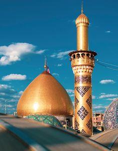 Bibi Sakina, Mosaic Wallpaper, Karbala Photography, Allah Wallpaper, Shia Islam, Imam Hussain, Islamic Images, Fountain, Taj Mahal