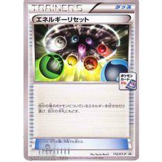 Pokemon 2015 Pokemon Card Gym Tournament Energy Reset Promo Card #172/XY-P