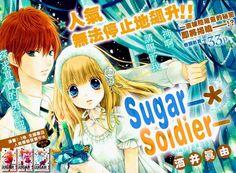 Sugar Soldier 16 Page 1