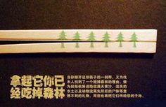 Student project: Use of disposable chopsticks can lead to respiratory damage, gastrointestinal corrosion, gallstones, and viral or bacterial infection, Bacterial Infection, Chopsticks, About Uk, Gain, No Response, Bring It On, How To Get, Sustainability, Student