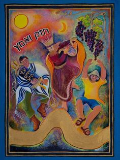 TORAH - chanahelen Out Of The Ark, Simchat Torah, Symbols And Meanings, Desert Life, King David, Praise Songs, Be Strong And Courageous, Boy Meets, Buy Prints