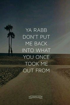 Islam With Allah # Islamic Quotes, Islamic Teachings, Islamic Inspirational Quotes, Muslim Quotes, Quran Quotes, Religious Quotes, Qoutes, Hijab Quotes, Hadith Quotes
