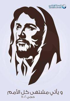 Jesus Drawings, Art Drawings, Stencil Art, Stencils, Jesus Artwork, Jesus Tattoo, Christian Artwork, Jesus Painting, Jesus Face