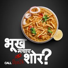 Order food online from & enjoy Free Home Deliveries 24 hours a day in Indore offers amazing food from Kitchen (Oye's Kitchen) & various famous food joints of Indore. Food Graphic Design, Food Poster Design, Food Design, Food Humor, Funny Food, Veg Biryani, Food Banner, Food Branding, Order Food Online