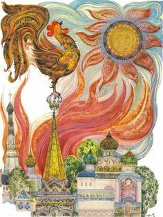 Сказка для детей «Золотой Петушок»