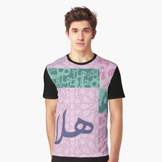 """""Hala"" - Hello "" Graphic T-Shirt by wowarts 